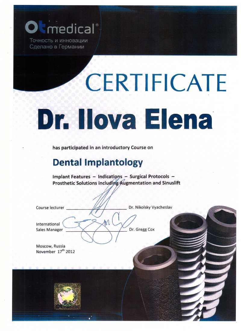 Сертификат ot medical