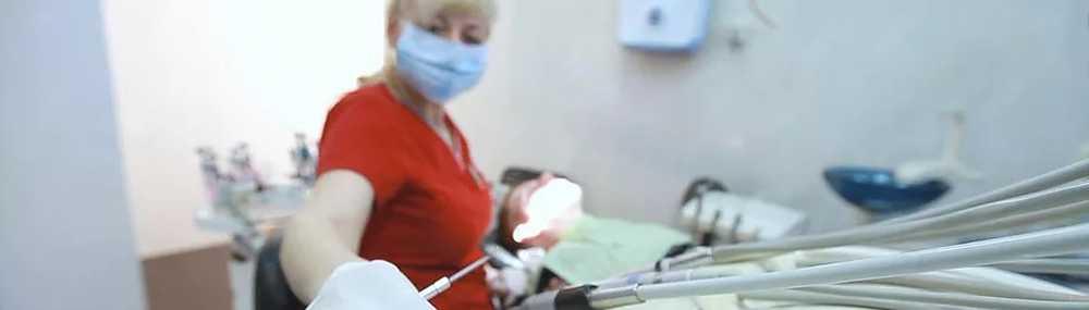 Лечение кариеса в стоматологии ВУГИ, г. Люберцы